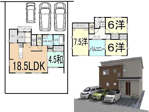 高知市西秦泉寺 建築条件付宅地 高知不動産情報
