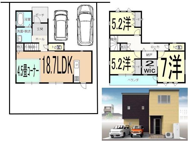 高知市比島町4丁目 建築条件付宅地 高知不動産情報