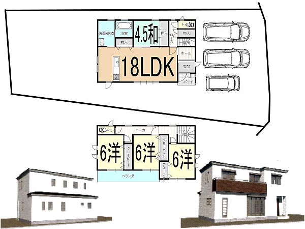 高知市万々 建築条件付宅地 高知不動産情報