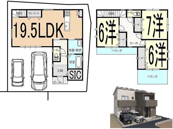 高知市高須新木 建築条件付宅地 高知不動産情報