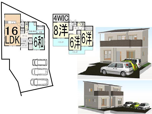 高知市新屋敷1丁目 建築条件付宅地 高知不動産情報