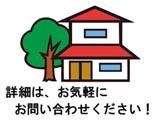 高知市横浜新町3丁目 中古住宅 売家 高知不動産情報