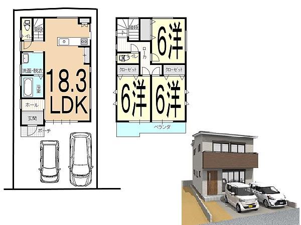 高知市薊野西町3丁目 新築一戸建て 売家 高知不動産情報