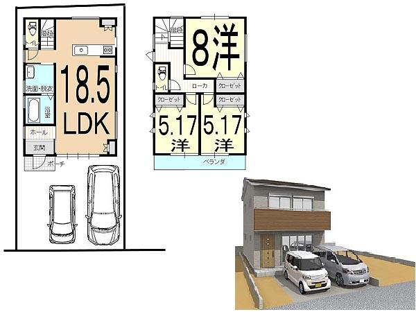 高知市薊野西町3丁目 建築条件付宅地 高知不動産情報