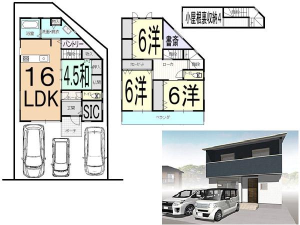 高知市福井町 建築条件付宅地 高知不動産情報