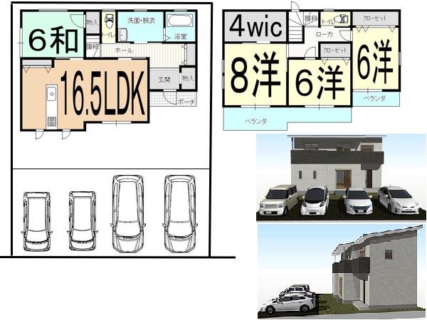 高知市神田 建築条件付宅地 高知不動産情報